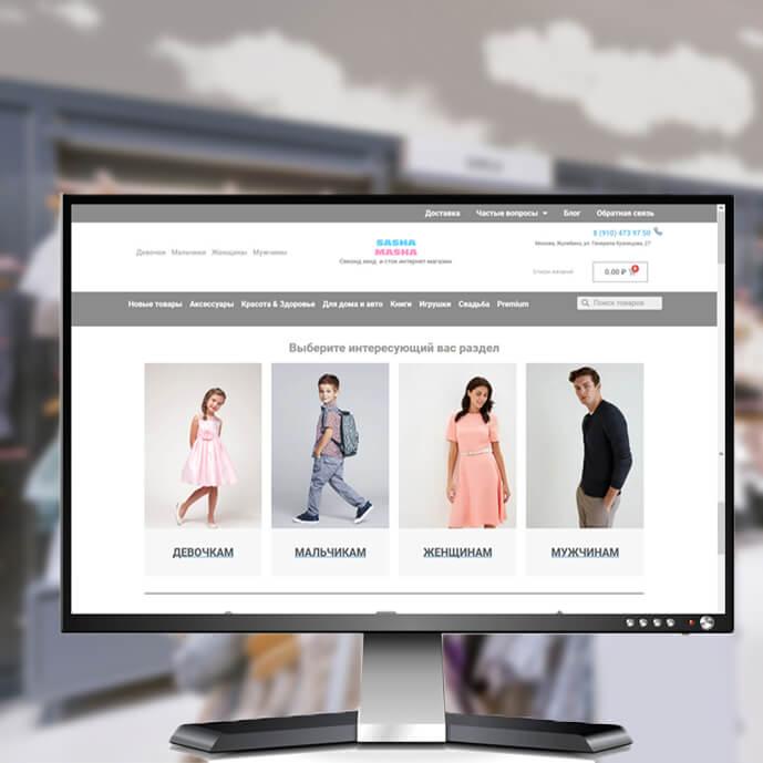 разработка интернет магазинов под ключ