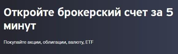 Примеры офферов на сайте